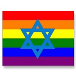 Gay and Lesbian Rabbis in Israel