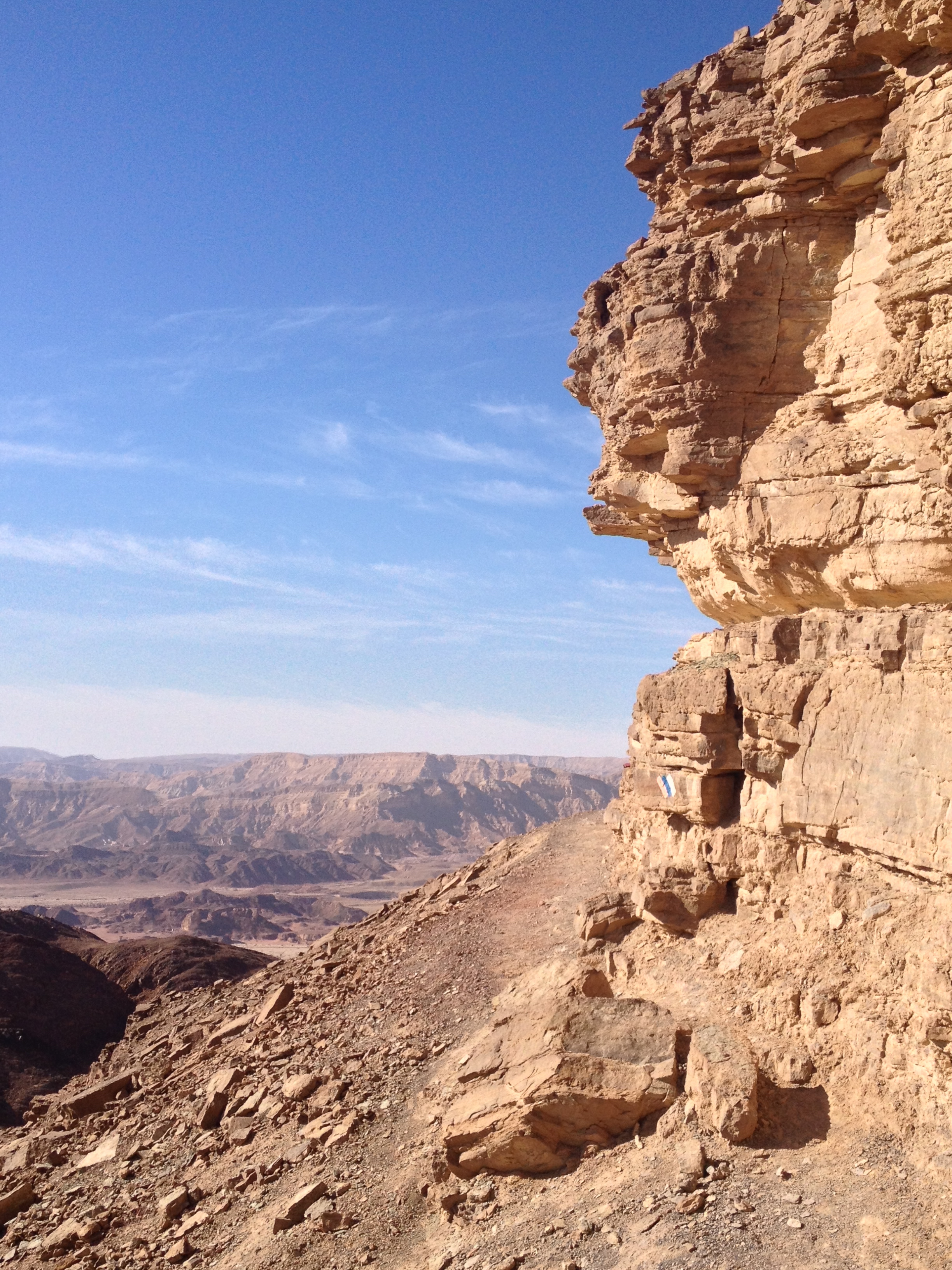 Mount Timna