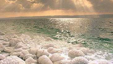 Salt - Dead Sea