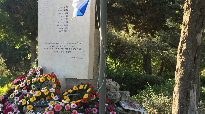 Monument for the Battle for Armon HaNatziv