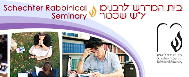 Schechter Rabbinical Seminary
